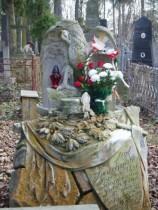 Фрагменты Лычаковского кладбища