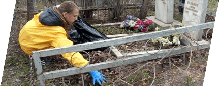Grave Care maintenance